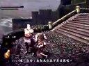 黑暗之魂DarkSouls中文版全流程解说02