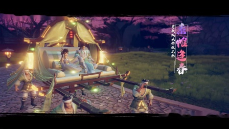 《剑侠世界2》手游高端座驾发布