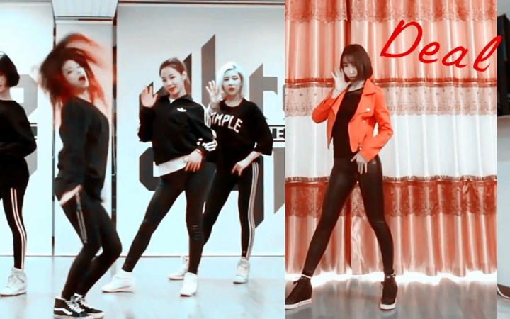 【紫嘉儿】Girls Girls-Deal 练习室乱入版