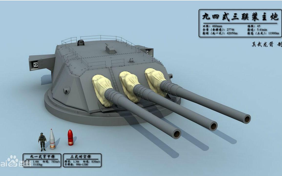 【战舰世界】460巨根玩起来真**有趣啊!
