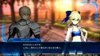 《fate/extella link》花园全彩蛋对话合集视频 - 16.阿尔托利亚&高文