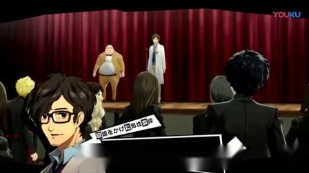 【游侠网】《女神异闻录5 THE ROYAL》公开新角色丸喜拓人_标清