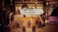 【游侠网】《八方旅人:大陆的霸者》最新宣传片