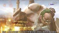 游戏818第31期—2015中国Dota年度盘点(下)