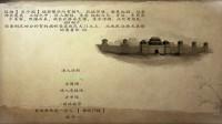 《戎马丹心:汉匈决战》NPC收录大全5.秦妙房
