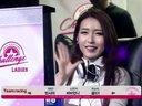 【游侠视频】碉堡了的韩国LOL女子战队!!!