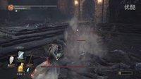 【Manse漫色玩家】黑暗之魂3BOSS前期打深渊监视者 法术流法兰快剑