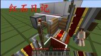 我的世界《明月庄主红石日记》1.9刷铁轨Minecraft