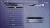 【混沌王】《最终幻想10HD》PC版中文实况流程解说(第十五期 尤娜的窘境)