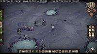 饥荒游戏船难DLC新手向专辑 第五期 沉船与火山
