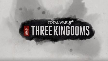 【中文字幕】两分钟了解《全战三国》两种战斗模式的差别
