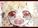【游侠视频站】【鏡音レン】 タピオカのうた 【VOCALOIDカバー】