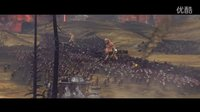 《全面战争:战锤》10分钟游戏演示
