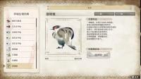 《怪物猎人崛起》废神社全环境生物指南5.酵母兔、婴啼雉