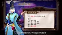 【游侠网】《阴阳师》武士之灵深度剖析 见证了茨木女装的式神