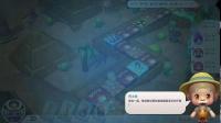 《大富翁10》單機劇情模式全劇情對話9-12