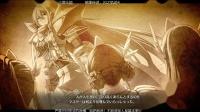 《英雄传说:闪之轨迹4》七姐剧情速通攻略 第八期