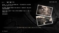 《狙击精英v2重制版》流程视频攻略合集2.第二关-护送车队