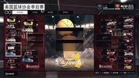 【NBA2K15】勇士队王朝模式 季后赛首轮勇士队VS小牛队 库里