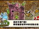 【窝窝人物志】那些魔兽世界中的风景名胜!