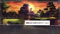 【游侠网】《方根书简》PV3 游戏解说视频