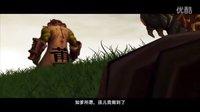 【魔兽】电影动画版《艾泽拉斯的传说》第一集:黑色沼泽的哭声