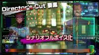 【游侠网】《雷电5:导演剪辑版》宣传片