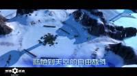 罗博造造5月9日不删档-自由建造,战斗机甲