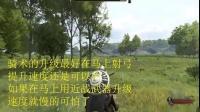 《骑马与砍杀2》技能升级和天赋选择指南