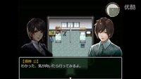 【doraiba】恐怖RPG《LOOM》第一期 精神病患者vs废墟医院