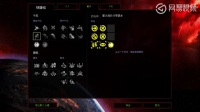 【游侠网】《星际争霸》重制版国语配音