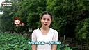 西大那么大第27期:中国哪位明星名人最丑?