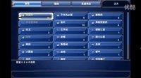 最终幻想6HD重制版中文剧情流程第5期