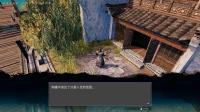 """【游侠网】《天命奇御二》思考互动""""玩法实机演示"""