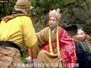 [大话西游]67 唐僧肉的传说