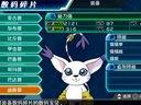 PSP[数码宝贝大冒险](汉化版)娱乐解说小V(降临 天女兽)