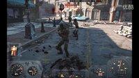 《辐射4》Fallout4幽默与攻略流程视频7p康科德秒杀死亡爪的黑科技的教学