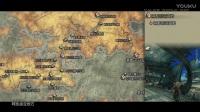 《最终幻想12:黄道年代》全剧情实况解说视频攻略第27期:不友好的元素精灵和炸弹王