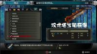 《血污夜之仪式》武器列表+合成配方+获得方法6.大剑