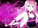 10月番【学战都市Asterisk】PV第2弹