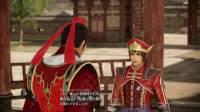 【游侠网】《真三国无双8》鲁肃DLC追加IF剧本介绍动画