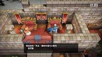 【游侠网】《勇者斗恶龙:建造者》欧美版发售预告