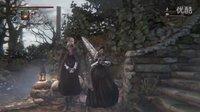 阿仁《血源诅咒老猎人DLC》【5】最强杂鱼来袭~娱乐技术流