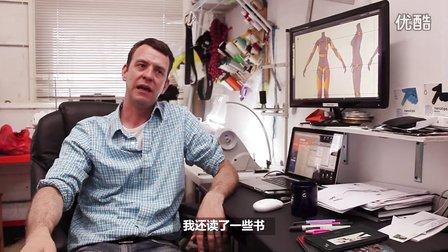 《TERA》国服独有性感服装维秘首席设计师TED操刀