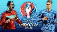 欧洲杯激情解说!实况足球2016葡萄牙vs冰岛小组赛F组pes2016C罗狂射不止!