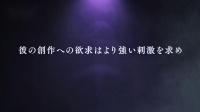 "【游侠网】《八方旅人:大陆的霸者》剧情PV""名声を極めし者"""