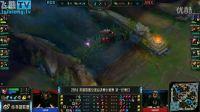 2016英雄联盟S6全球总决赛小组赛 ROX vs ANX