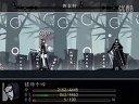 《雨血2:烨城》全成就流程解说第一期