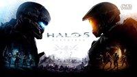 《Halo 5 Guardians》光环5:守护者 剧情流程攻略解说01 士官长的传奇生涯【HOME键】