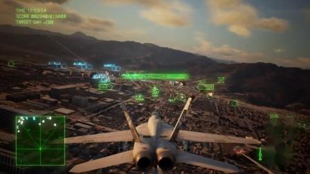 《皇牌空战7未知空域》完结中文剧情流程15-Battle for Farbanti